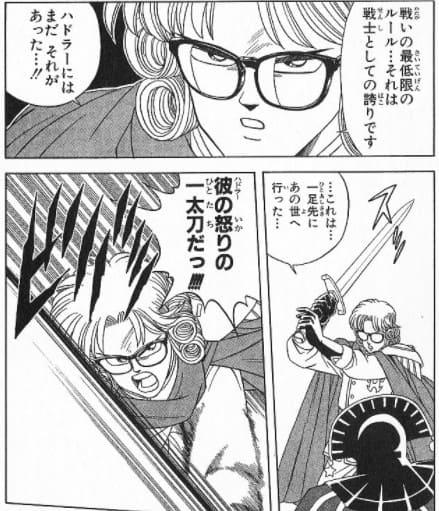 ランキングベスト10【ダイの大冒険】