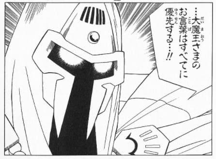 最強の中ボス!ミストバーンの名言ランキングベスト10【ダイの大冒険】