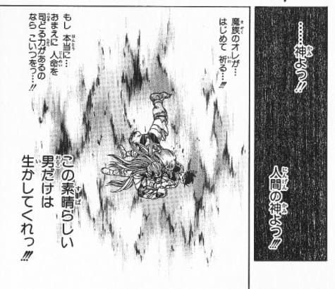 成長する魔王!ハドラーのかっこいい名言ランキングベスト10【ダイの大冒険】